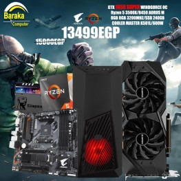 "GAMING PC ""R5 3500X/GTX 1650 SUPER/B450"""