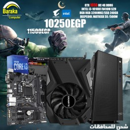 "GAMING PC ""I3-10100F/GTX1650/H410"""