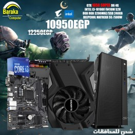 "GAMING PC ""I3-10100F/GTX1650 SUPER/H410"""